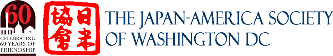 The Japan-America Society of Washington, Inc.