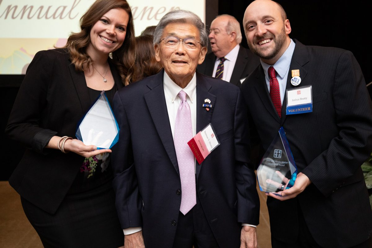 John & Hiroko Malott Leadership Award recipients with Norman Mineta