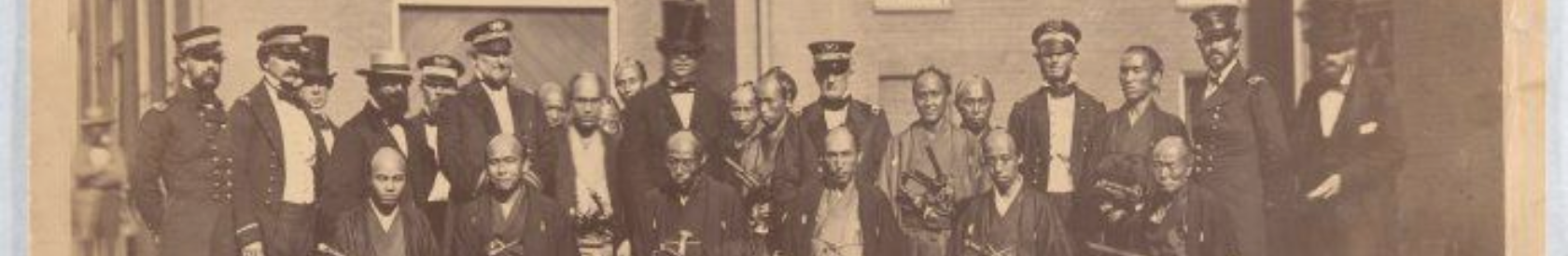 160th Anniversary: Japan's First Diplomatic Delegation to the U.S.